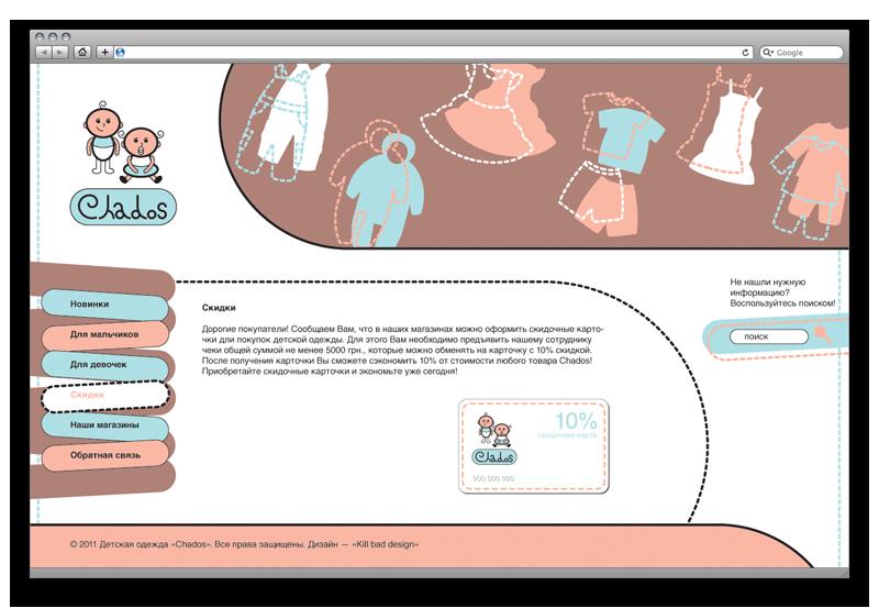 интернет магазин казахстан одежда астана